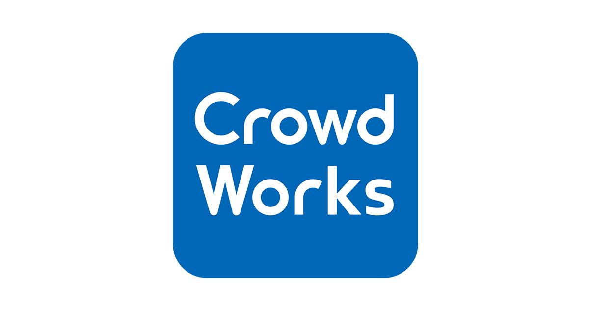 クラウドソーシングは日本最大級の「クラウドワークス」
