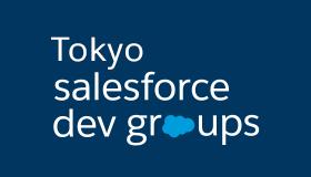 [Tokyo] Salesforce Developers Meetup #18