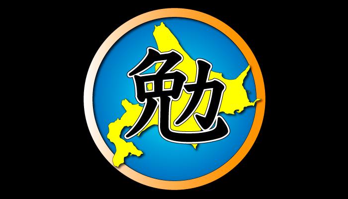 Salesforceステップアップ勉強会 in札幌 #5