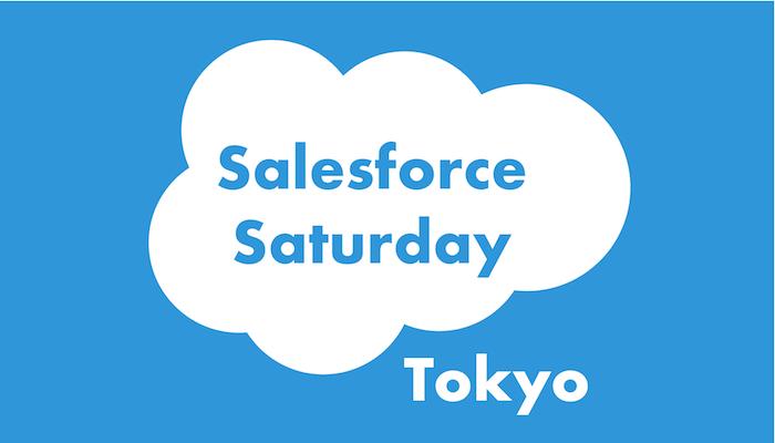 SalesforceSaturday 赤坂 #01
