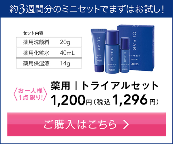 1200円