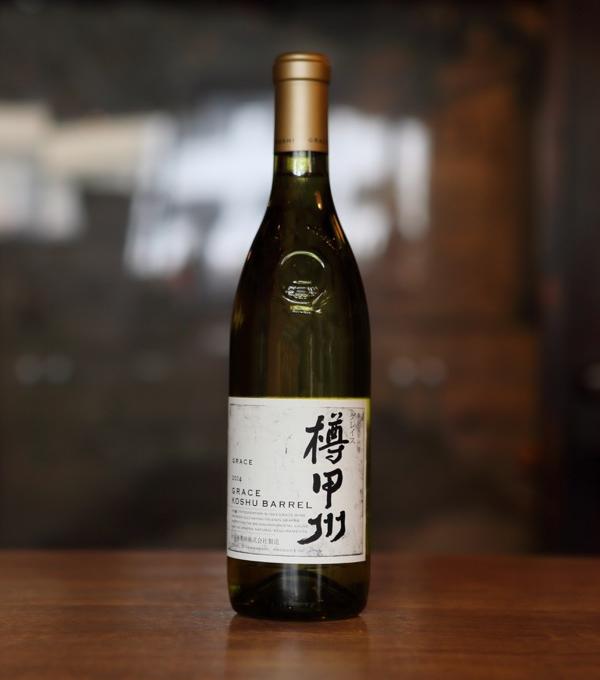 中央葡萄酒 グレイス 樽甲州 2014
