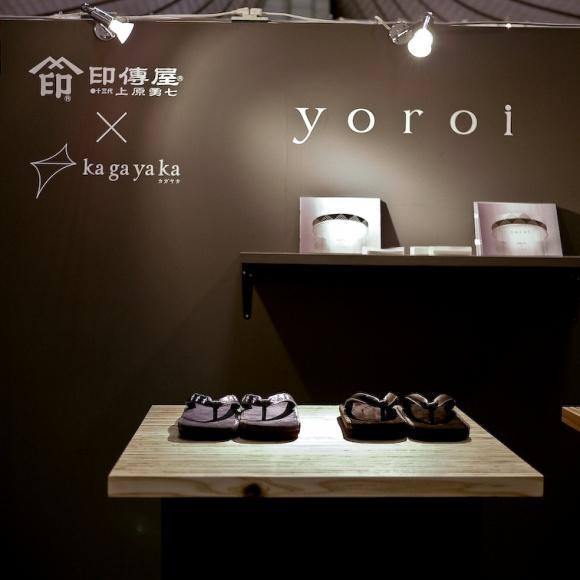 山梨県の伝統技法の革セッタがいま、東京で展示中!