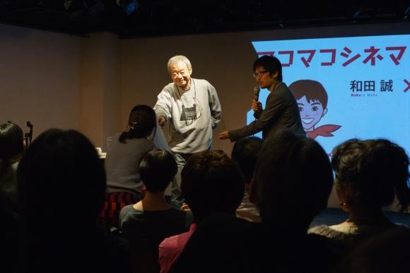 和田誠さんと映画と私