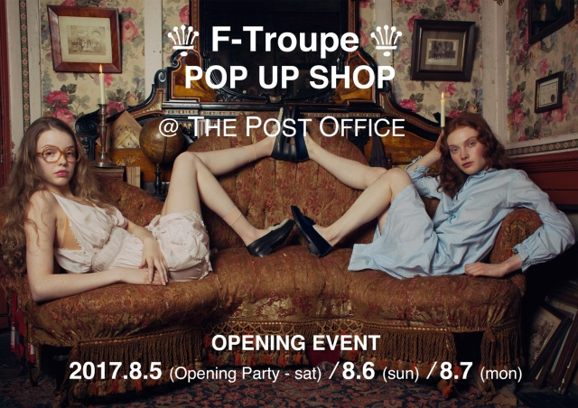 英国の人気シューズブランド『F-Troupe 』の期間限定ショップがオープン!