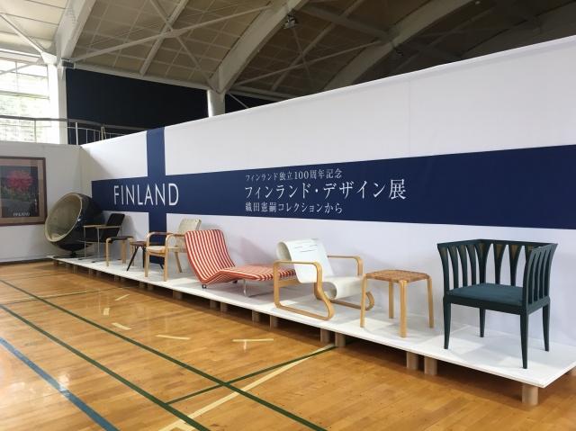 IFDA ASAHIKAWA 2017