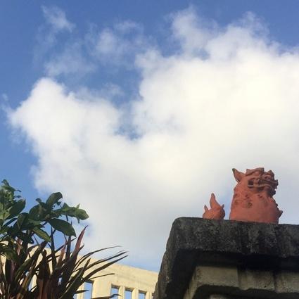 沖縄が流れ込んできた