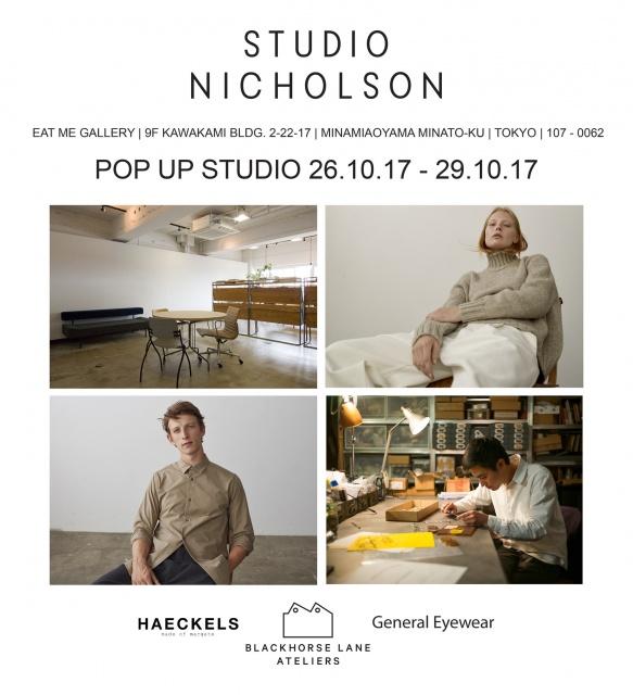 南青山でロンドンの今を感じることができるポップアップイベント STUDIO by STUDIO NICHOLSON