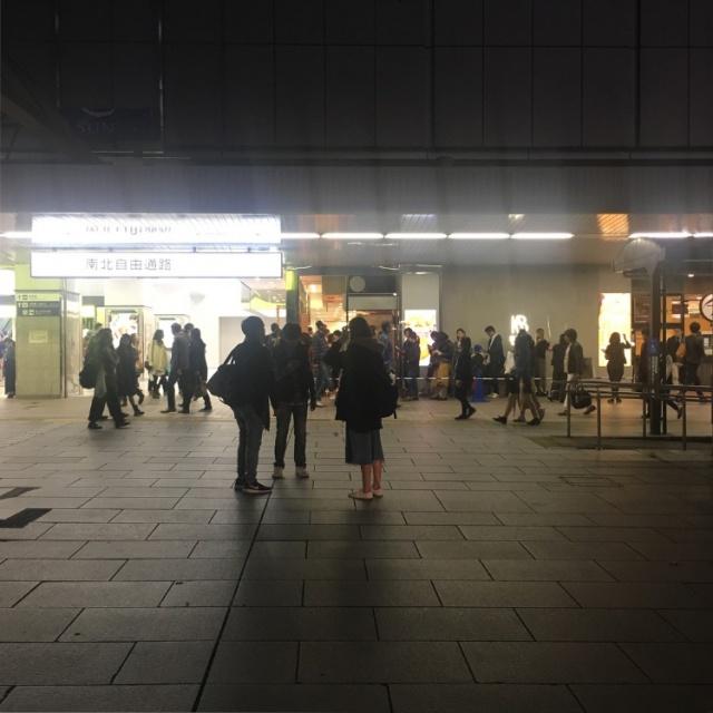BAKE 広島店オープン