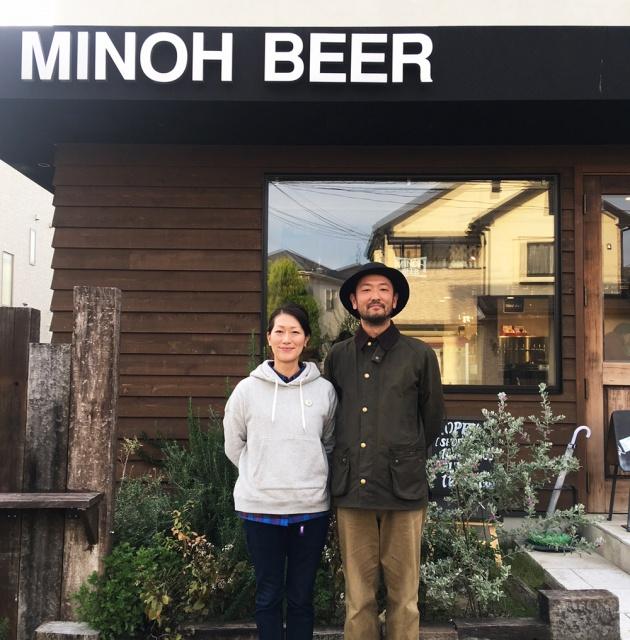 MINOH BEER - 日本が誇る