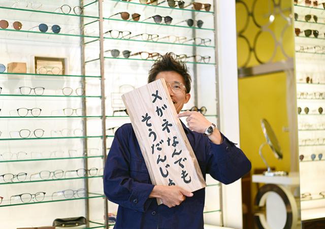 花粉症対策、メガネとマスクは必需品!!!