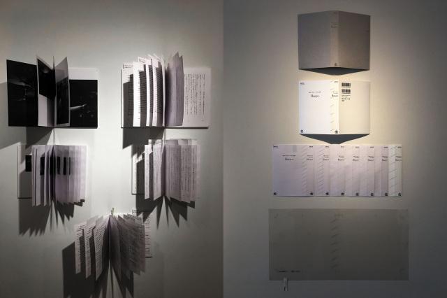 『Ibasyo』(工作舎刊)出版記念展覧会 @ 神戸 Mirage Gallery