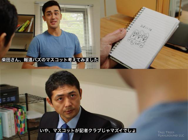 脚本監修・佐藤大!新作ドラマ「報道バズ」の予告編を公開:日本メディア、そして女性アナウンサーが主人公の日米合作社会派ドラマ