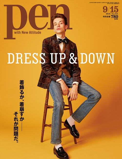 DRESS UP & DOWN