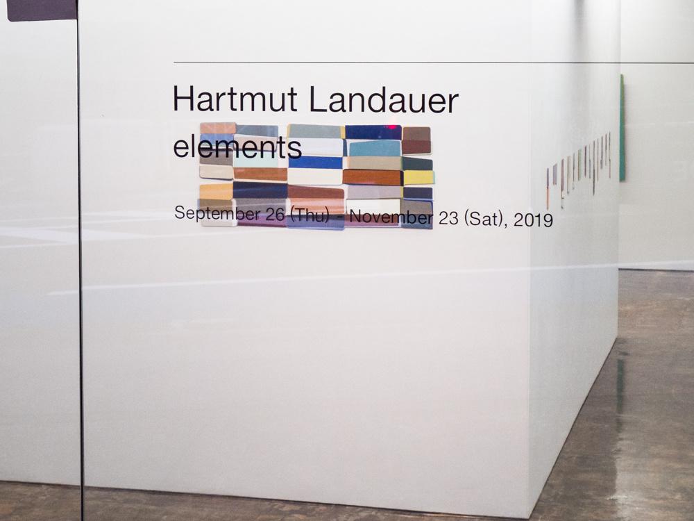 グラフィック好きの同志よ、ハートムット・ランダウアーのアート展に来たれ。