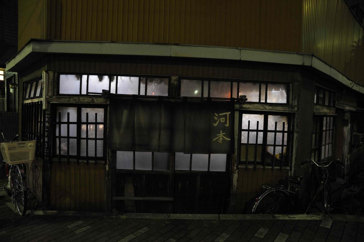 ありがとう!昭和を代表する古典酒場「河本」の最後の日。