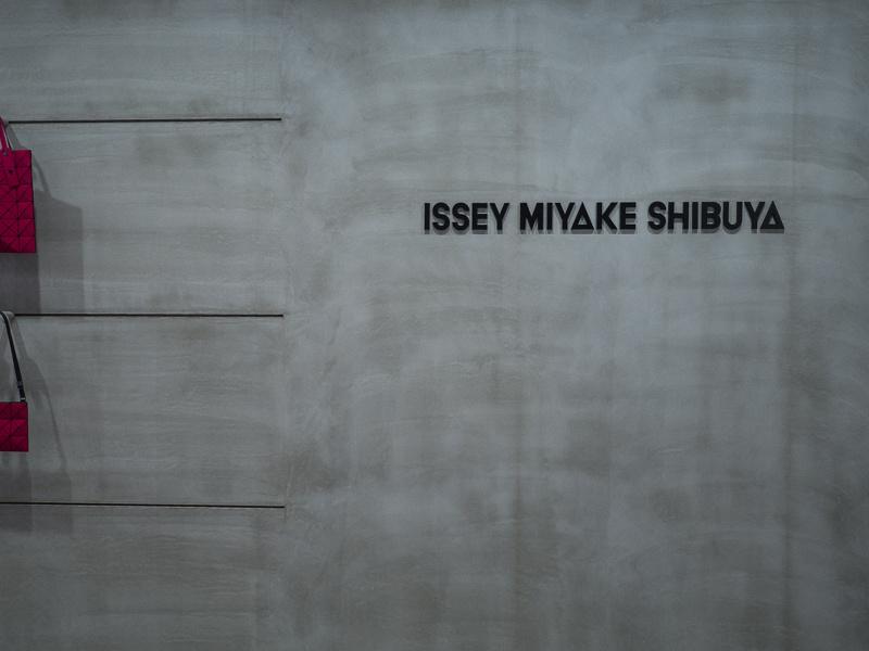 東京に「渋谷パルコ」あり!超リニューアルでその存在感が浮き彫りに。 <2/3回>