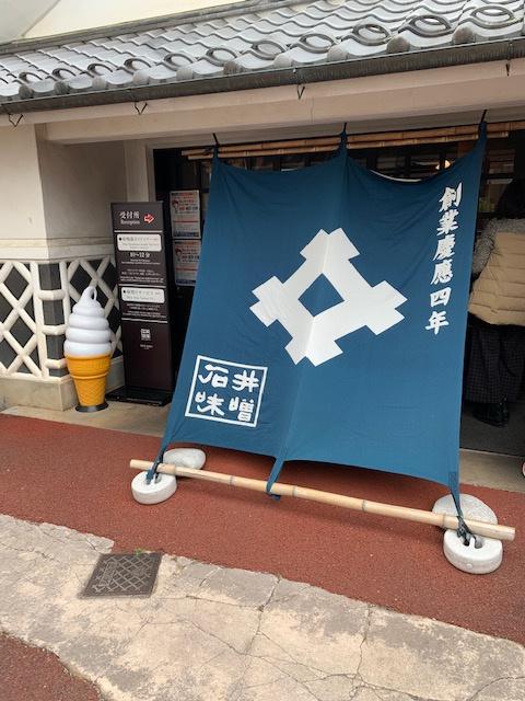 山岳博物館から松本美術館まで、信濃の地を旅して。