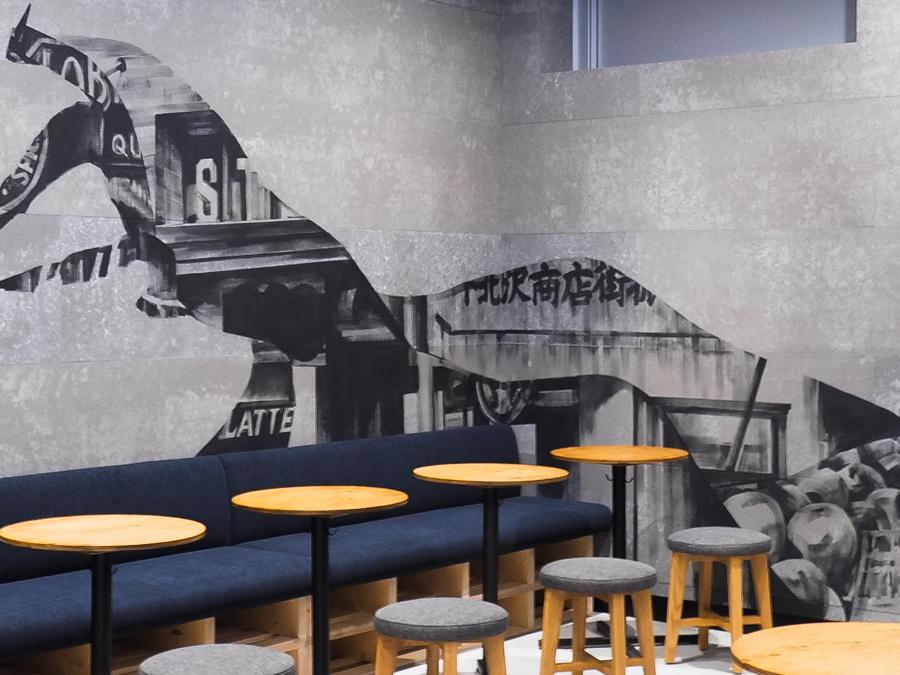 下北沢の新スタバの店内壁画が、やっぱりシモキタな件。