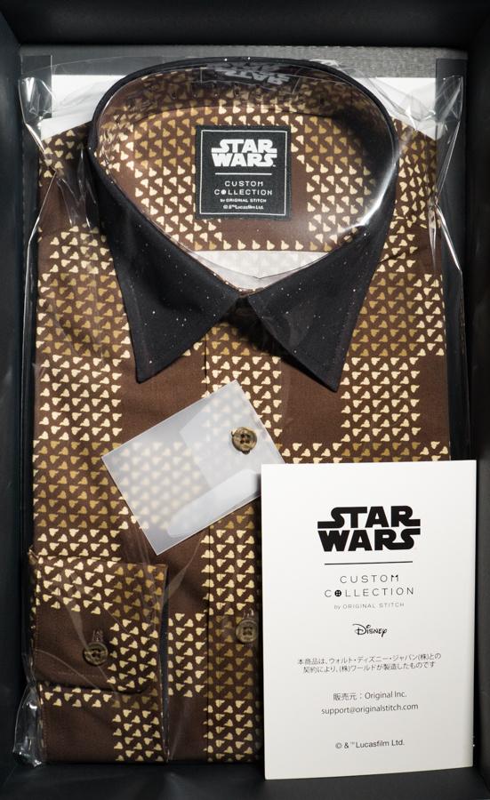 届いて驚いた。ネット注文のスター・ウォーズのカスタムシャツに大満足です!