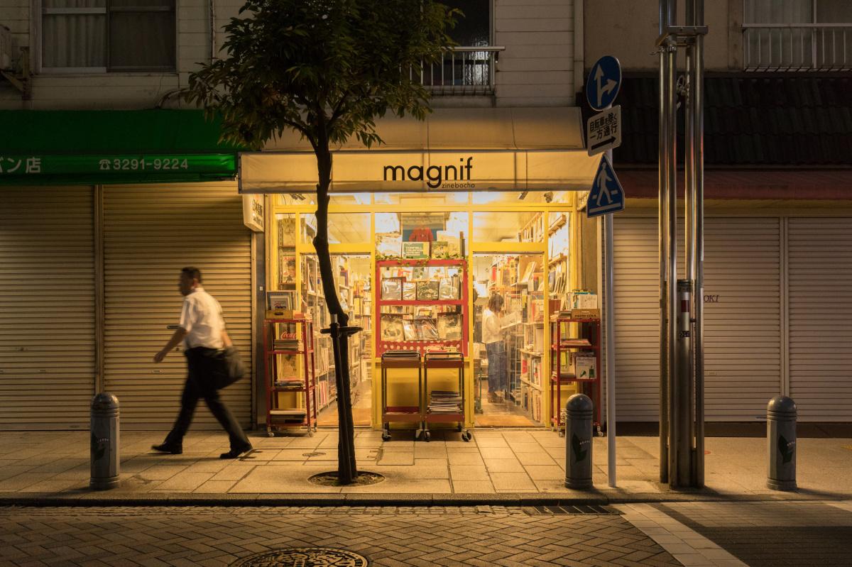 日本ブランドに夢中になった、あの頃。
