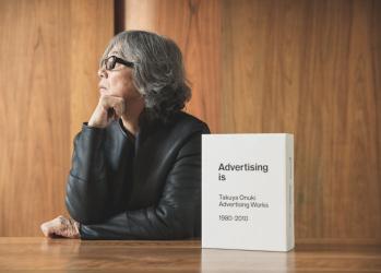 アート・ディレクター大貫卓也、25年ぶりの作品集『Advertising is』でその仕事のすべてを語る。