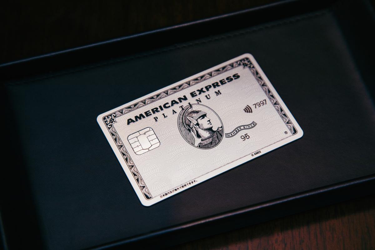 現代人の憩いの空間に、さらなるゆとりを生む。アメリカン・エキスプレスのプラチナ・カードで得られるサービス