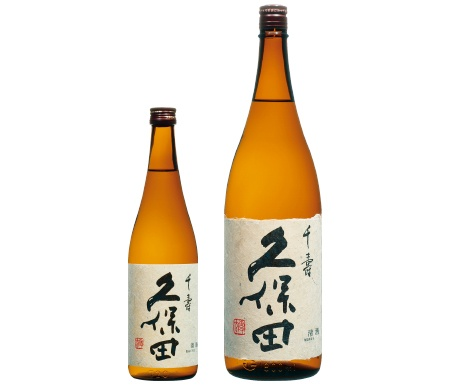 店でも家でも、食事の時はいつもの「久保田」。