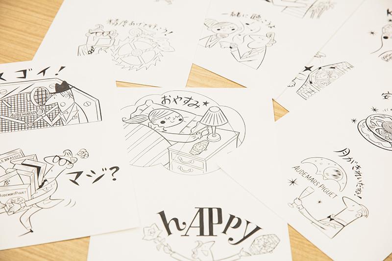 「オーデマ ピゲ」をLINEで楽しむ! Penとのコラボスタンプはどのように生まれたのか?