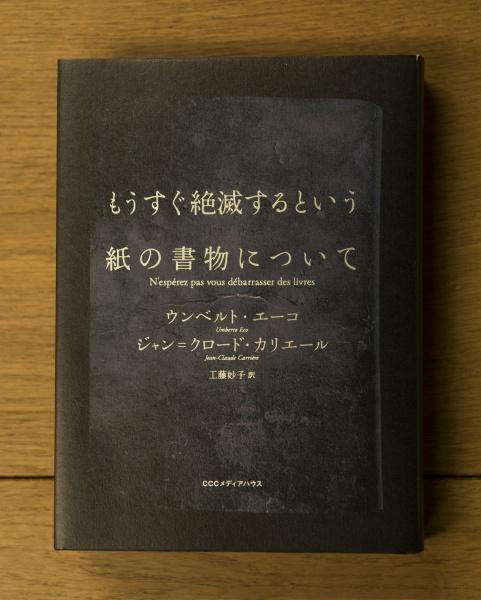 「夢をつなげた、その先の10年、それぞれの1冊」(安藤貴之)