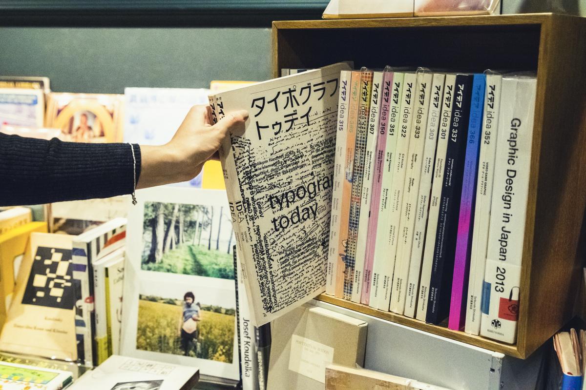 海外からも注目される、希少な古書を扱う「ATELIER」