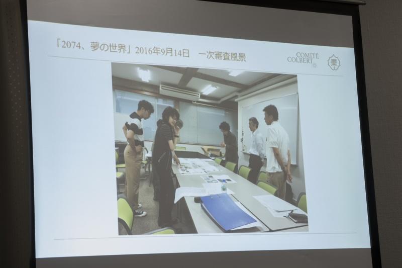 ラグジュアリーブランドが日本の若者を支援する理由。