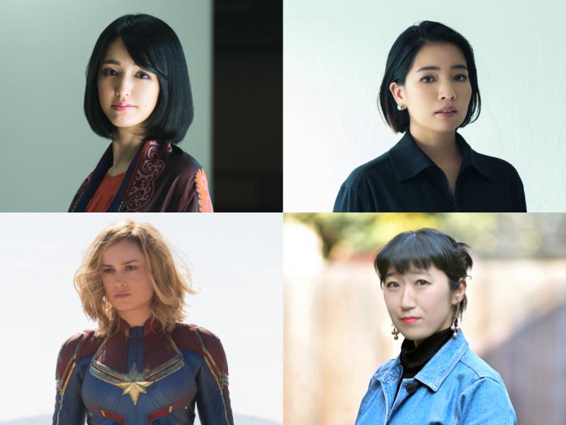 既存の概念を覆して輝く、いま注目すべき4人の女性たち。