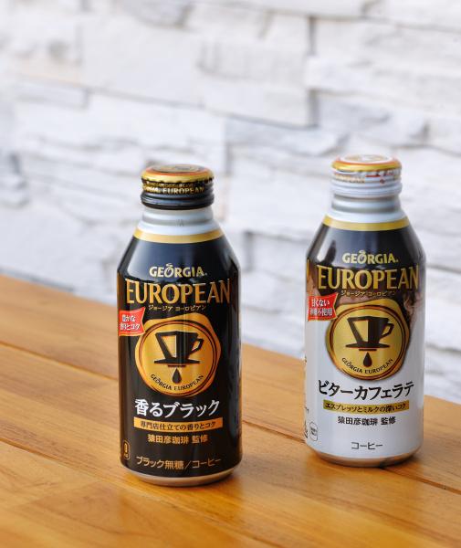 パティシエは、缶コーヒーの進化に驚きを隠せなかった。
