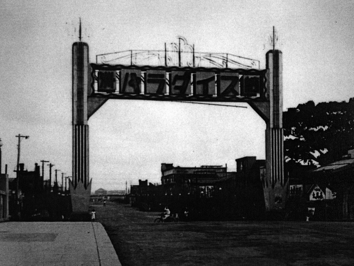 運河の先に栄えていた歓楽街(『洲崎パラダイス 赤信号』)