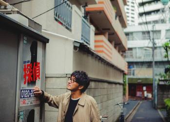 和製ハードボイルド小説を通して見る、西新宿の土地事情。【速水健朗の文化的東京案内。西新宿篇①】