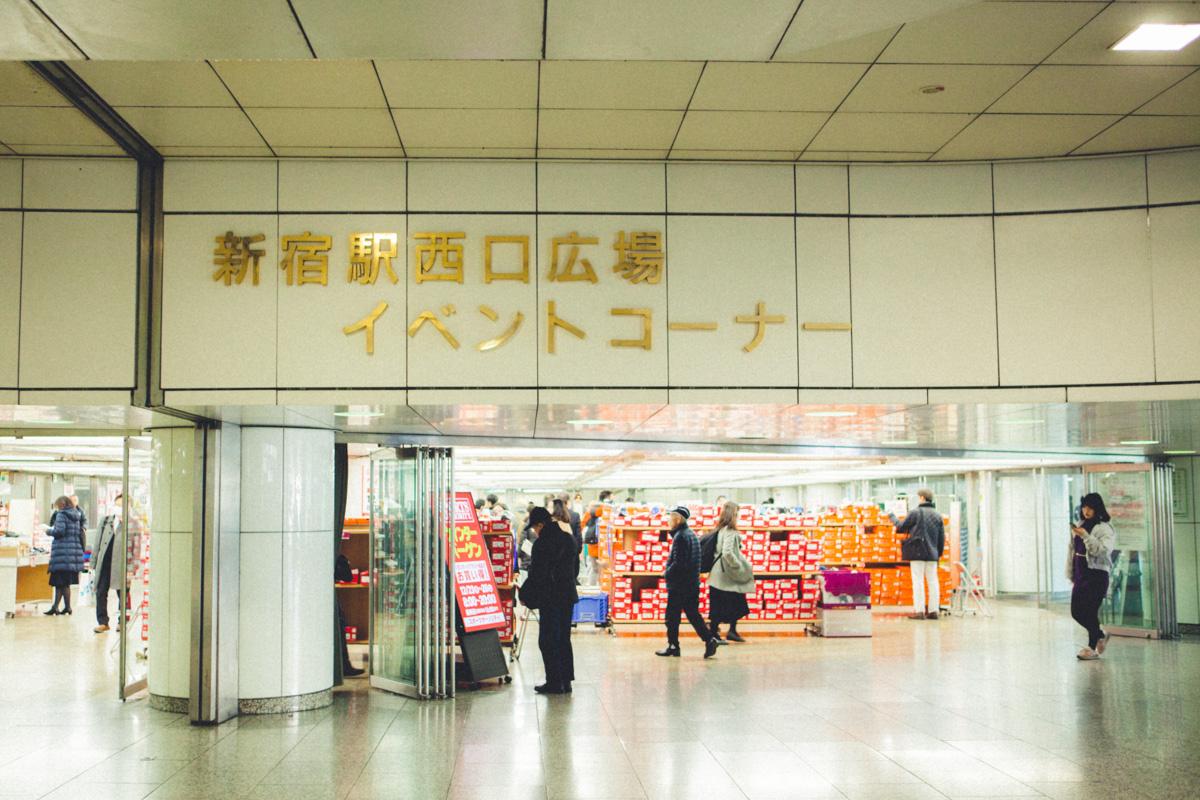原っぱから始まった、西新宿の都市計画。