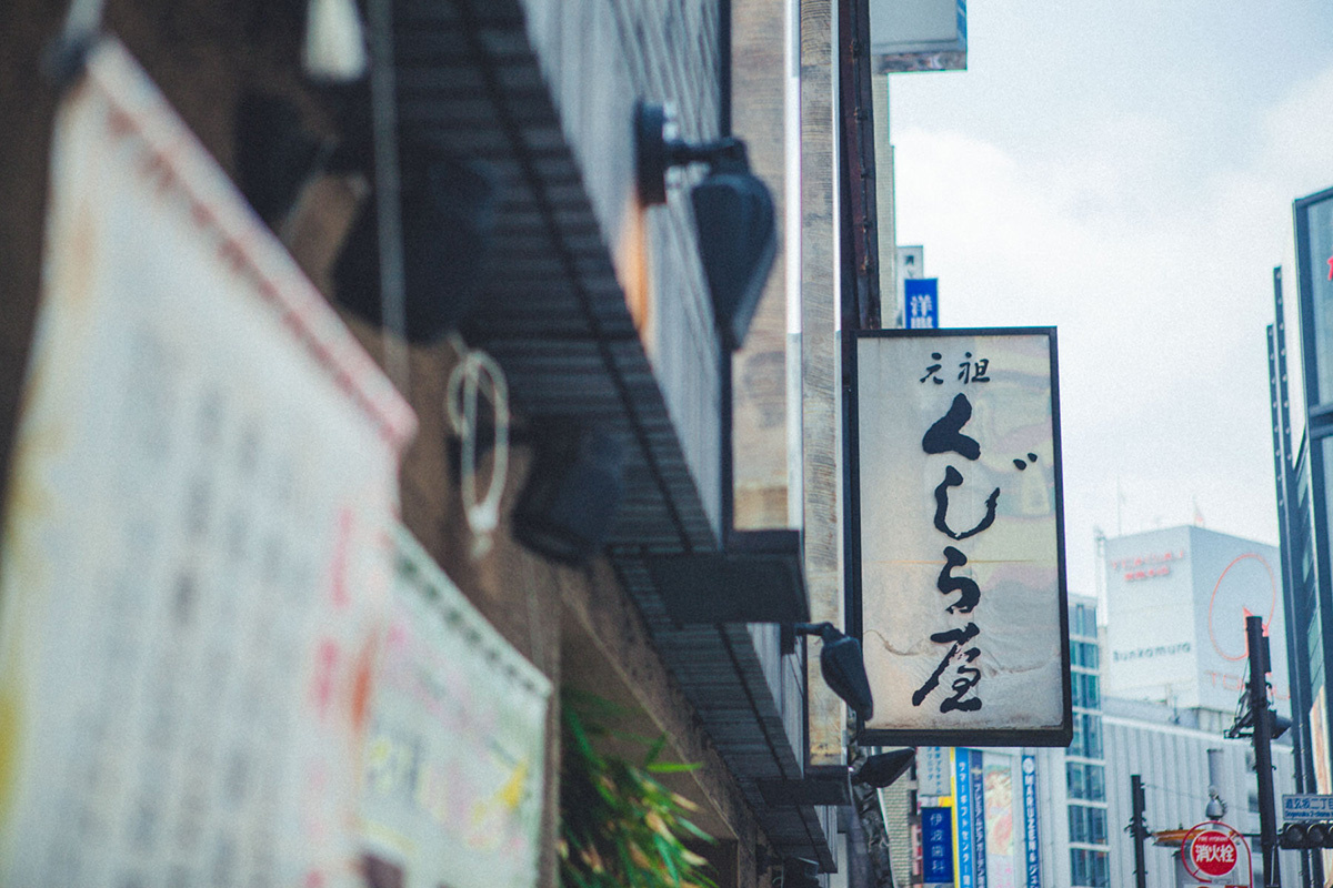 広末涼子が「ちょっと苦手」と歌った、90年代末の渋谷。