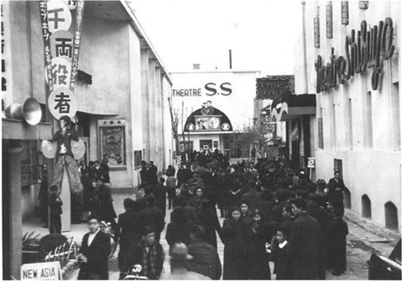 映画館にボウリング場、娯楽の中心だった百軒店。