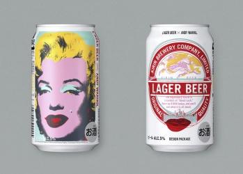 """今度はラベルに""""魅惑の唇""""が!? 完売必至の「キリンラガービール」アートコラボ、第2弾の全貌に迫る。"""