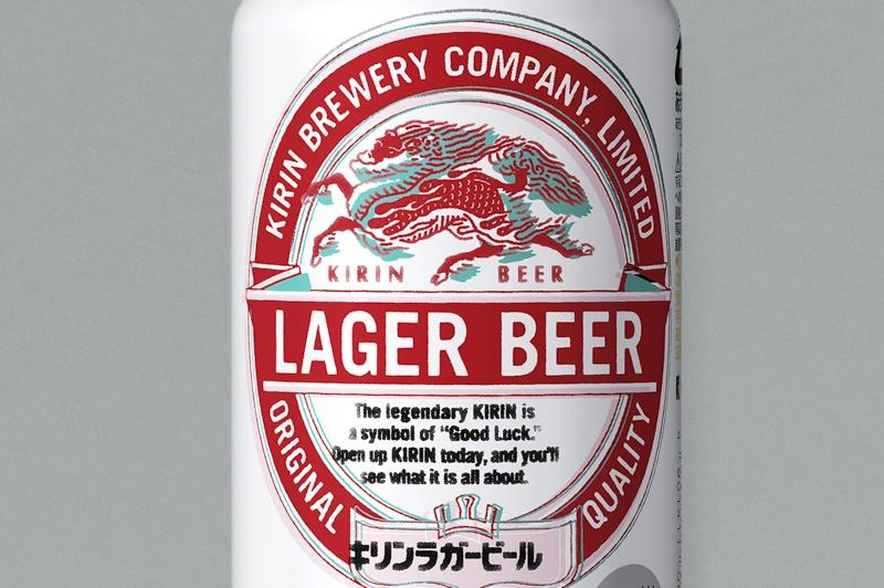 ラベルに何が起こったのか!? グラフィックで読み解く、「キリンラガービール」革新の歴史とは。