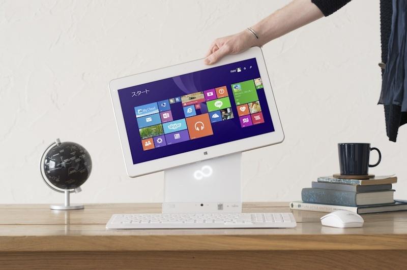 もっと自由に活躍できる、この「New Style PC」に注目。