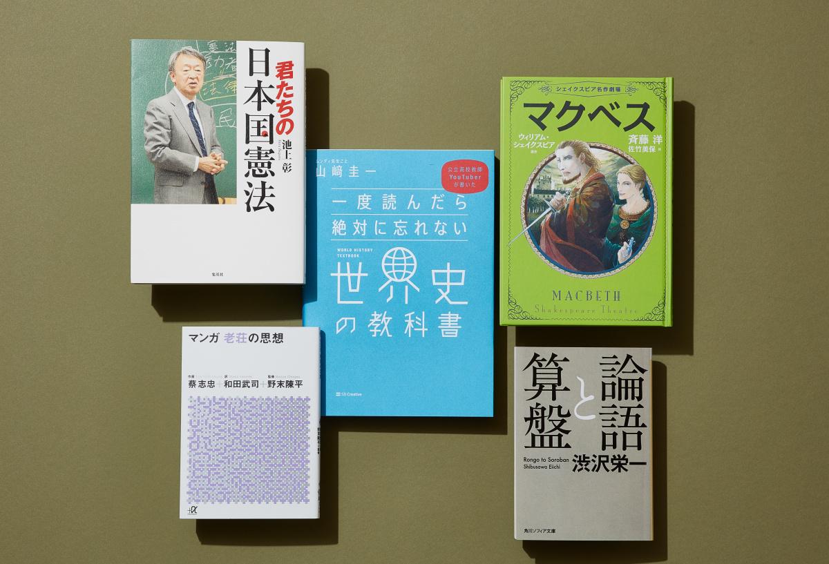 超読書家・ユーチューバー中田敦彦が推薦する、いま読んでほしい5冊とは?  【Penクリエイター・アワード2019】