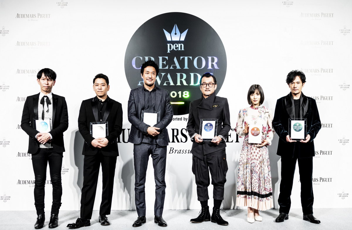今年最も輝いたクリエイターは誰だ?「Pen クリエイター・アワード 2018」授賞式を開催しました。