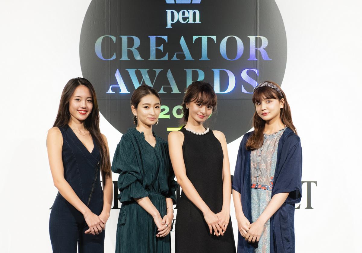 拡張し続ける、日本のクリエイターの可能性。