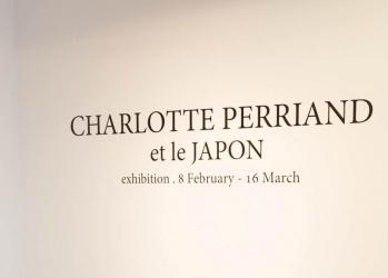 モダニスト、シャルロットペリアンが見た日本