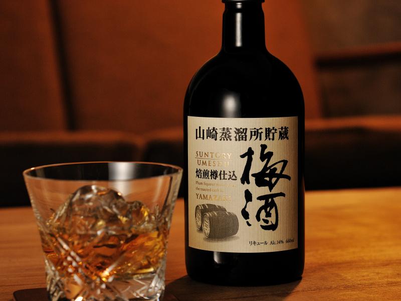 """『山崎蒸溜所』で熟成された""""ワンランク上の味わい""""の梅酒、 その魅力を解き明かす。"""