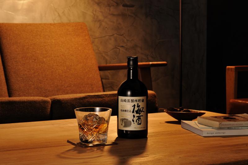 一日の終わりに優しく寄り添う、本格派梅酒。