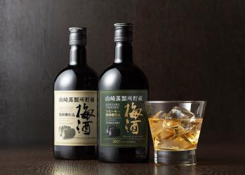 """今年限定の味わい! ウイスキー好きに愛される""""スモーキー""""な「山崎梅酒」を愉しんでみませんか。"""
