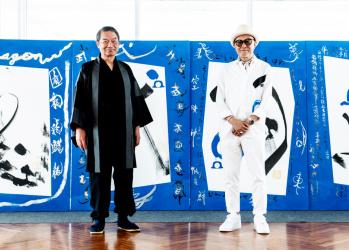 """書家・吉川壽一×デザイナー・菊池武夫、""""書""""がつないだ新たなクリエイションの世界とは。"""